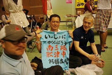 miyako27_1.jpg