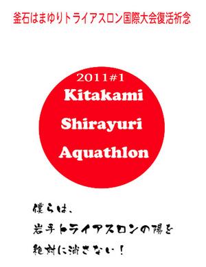 kitakami_1.jpg