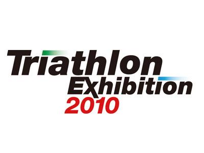 exhibition_logo1.jpg
