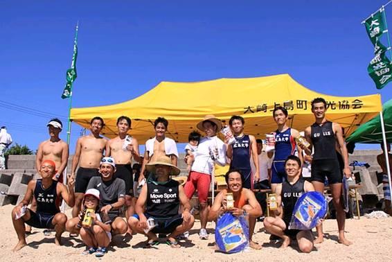 osaki_summer2012.jpg