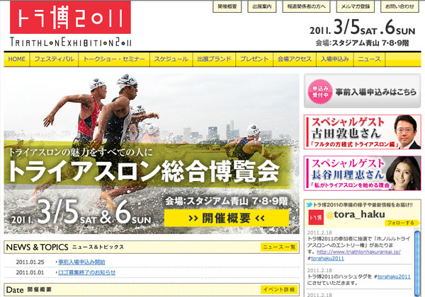torahaku_0219-1.jpg